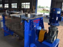 WLD系列螺带混合机 双螺带加主轴搅拌 不锈钢卧式大容积混合机