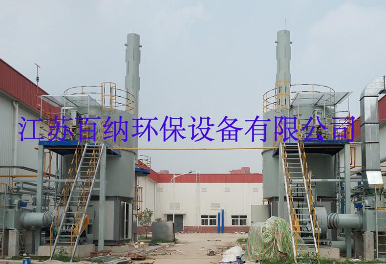 百纳环保 旋转式RTO 涂布废气、余热回收的高效处理装置