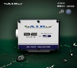 环保安全生产必备 数控车床生产设备 油雾回收机生产厂家