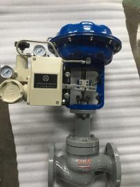 HLS-16C DN25气动薄膜小口径单座调节阀