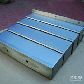 龙门铣床钢板防护罩,优质龙门铣床钢板防护罩十年厂家