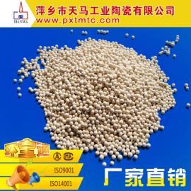 厂家直销 高品质 干燥剂 吸附剂 催化剂分子筛