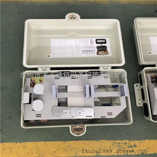 低价促销32芯室外防水SMC插卡式光分路器楼道箱 抱杆箱