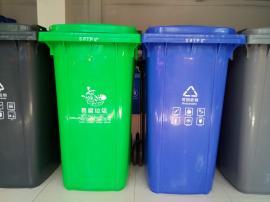 单位生活分类垃圾桶,120升分类垃圾桶厂家