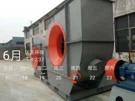 批发生产GY4-73锅炉风机|火力发电厂专用风机|矿井通风机
