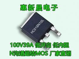 电弧打火机100V39A超结MOS管 打火猛 TO-252贴片