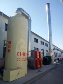 PP材质喷淋塔(废气净化塔)/噪音低的洗涤塔