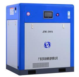 JM-100A巨风永磁变频螺杆式空压机(黄江大朗常平)