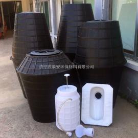 内蒙专用化粪池 塑料化粪池 双瓮漏斗式化粪池