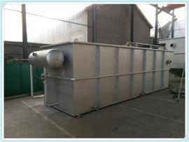 一体化含油处理溶气气浮机/高效气浮设备
