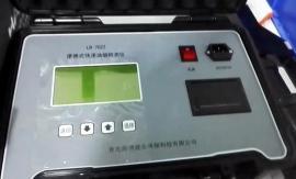 路博LB-7021型便携式(直读式)快速油烟监测仪