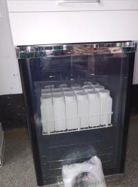 等比例水质采样器LB-8000国庆大气促销