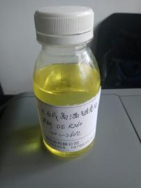 岩棉生产线高温链条油 罗科ROCO DE R260