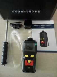 厂家LB-MS4X便携式多种有毒有害气体检测仪售后维修一站式