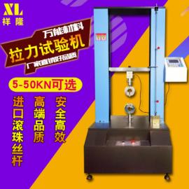 拉力试验机专业生产 板材 管材拉力测试仪现货特价
