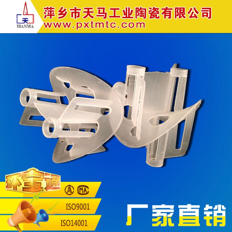 厂家直销优质塑料散堆填料&50/&76/&100海尔环
