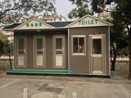 鑫之宇环保水冲式移动厕所厂家