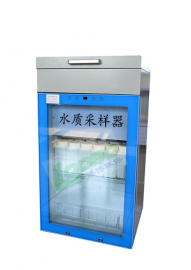零售水厂--LB-8000水质采样器