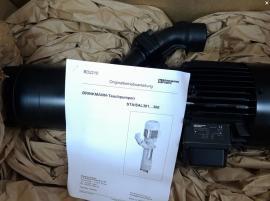 欧美原厂采购BRINKMANN水泵TAL602/220+001