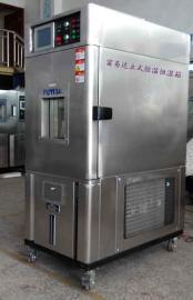 小型立式恒温恒湿箱THP80