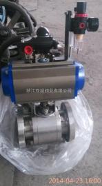 Q641TC喷煤专用气动陶瓷球阀