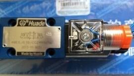 H-4WMM25E50B/ 4WM华德手动换向阀WMM型