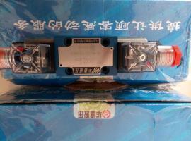HUADE华德节流阀单向阀s20a型Z1S10A1-30B设计计算说明书
