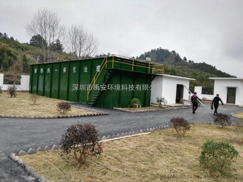 新农村建设生活污水处理一体设备厂家YASH-100T少花钱易验收