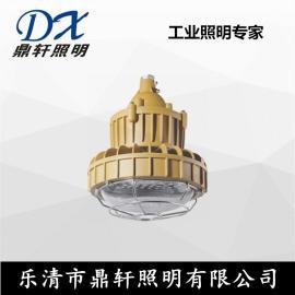GD7517防爆节能灯70W吸顶式泛光灯