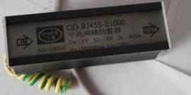 OD-RJ45S/E100网络信号防雷器In:5KA Imax:10kA导轨安装欢迎来电