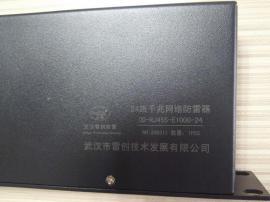 OD-RJ45S/E100网络信号防雷器In:5KA Imax:10kA导轨安装安装方式
