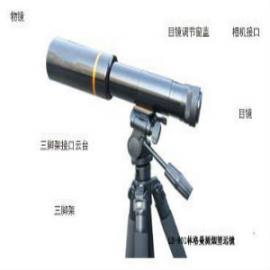 现货供应热电厂烟气浓度检测--LB-801林格曼数码测烟望远镜
