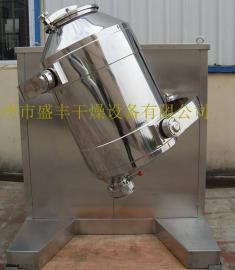 医药粉体混合机/三维运动混合设备