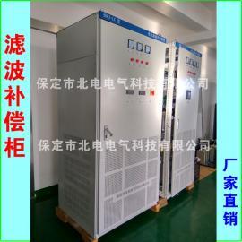 钢棒线谐波治理装置(BDKJ-LC)