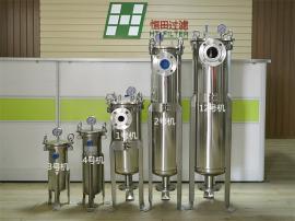 多袋式过滤器的运用 大流量过滤设备