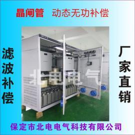 电焊网厂电焊机滤波无功补偿装置