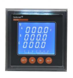 厂家直销 安科瑞PZ72L-E4/TH 液晶三相电能表 可用于管廊