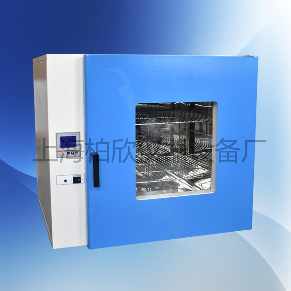 台式300°电热恒温打扇单调箱烘箱老化箱食物查验单调箱