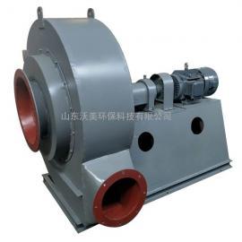 9-26型高压离心风机 耐500℃高温不锈钢保温风机 优选沃美环保