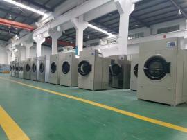 煤矿洗衣房用全自动干衣机烘干衣服设备