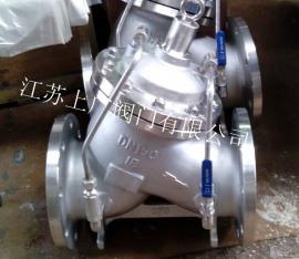 不锈钢多功能水泵控制阀JD745X-16P