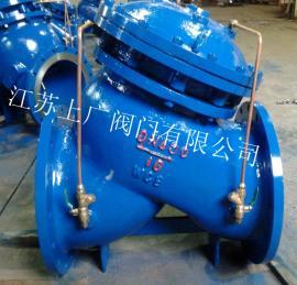 多功能水泵控制阀JD745X-16C