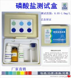 迈凯威 磷酸盐测试盒 总磷检测测定 水处理磷酸盐检测