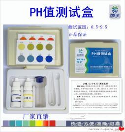 迈凯威 PH值测试盒 PH检测 PH检测试纸 PH水质检测盒