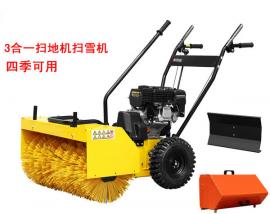 小型扫雪机全新升级小型除雪机畅销北方
