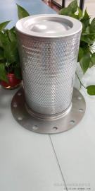螺杆空压机通用油气分离器油分芯8860017305