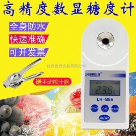 陆恒生物LH-B55数显糖度计水果糖分快速测量仪器厂家直销
