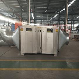 VOC有机废气处理设备 有机废气处理设备厂家