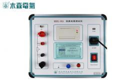 MSHL-100A 开关回路�阻�y��x