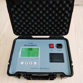 家政服务公司检测油烟用直读油烟测试仪 现场直接出读数